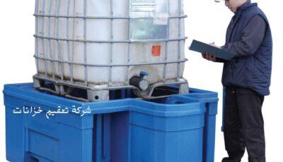 شركة تنظيف خزانات بينبع الأفضل لخزان أنظف